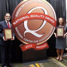 ahca/ncal quality award